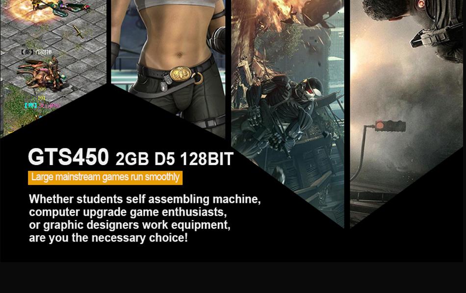 GTS450-2GB-_10