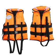 Outdoor Children Adjustable Safety Life Jacket Survival Vest Swimming Boating Fishing Drift Jacket Left/Right pocket whistle(China)