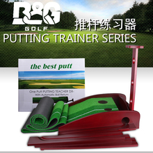 2016 new design popular rosewood golf putter trainer set with automatic ball return(China)