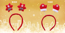 1pc Adults and children Christmas decorations to decorate Christmas Snowman head buckle bear antlers head hoop KT036