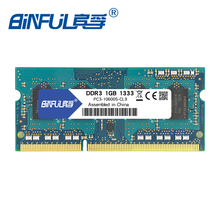Binful Original New Brand DDR3 PC3-8500 PC3-10600 1GB 1060mhz 1333mhz for laptop RAM Memory 204pin for Notebook