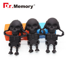 Skulls Pendrive 64GB USB 2.0 skeleton u disk cool USB Flash Drive tiny happy halloween 4GB 8GB 16GB 32GB pendrive plastic