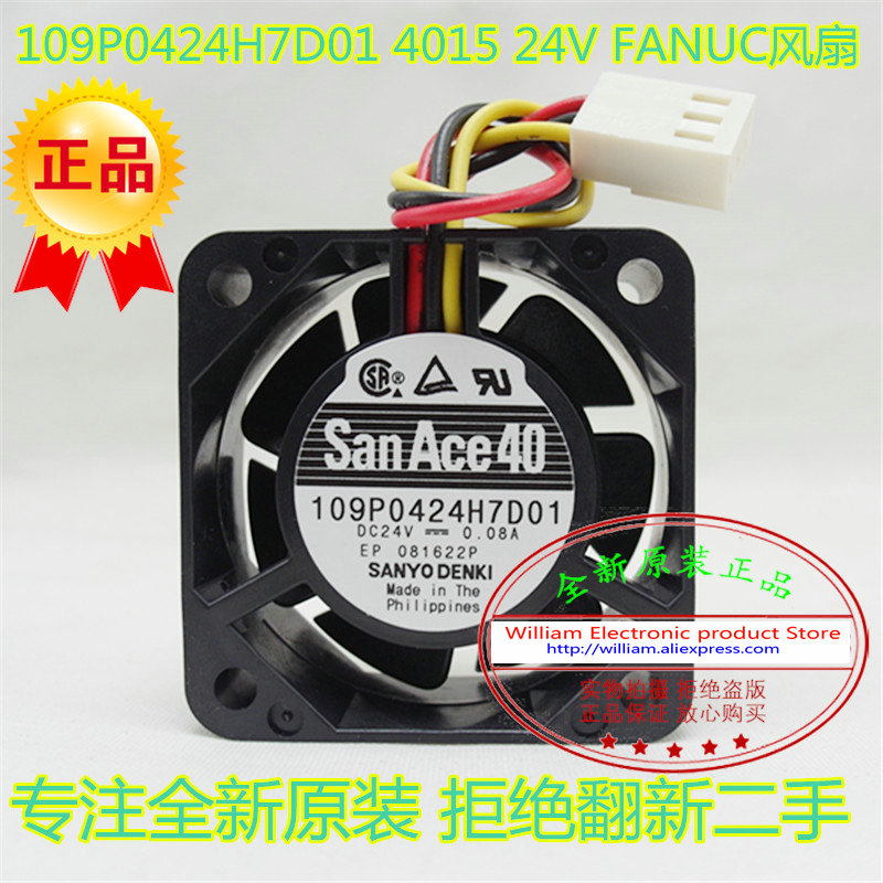 New Original SANYO DENKI 109P0424H7D01 DC24V 0.08A 40*40*15MM Alarm Signal FANUC system cooling fan<br>
