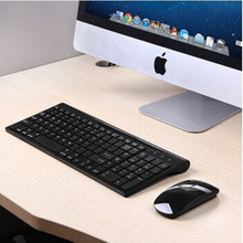 MAORONG TRADING Ultra-thin 2.4G wireless keyboard and mouse combo for macbook for imac for tablet mini keyboard and mouse set