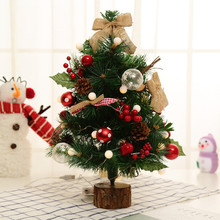 Top Sale Creative Artificial Flocking Christmas Tree LED Multicolor Lights Holiday Window Decor Cushion Plant Decor(China)