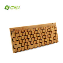 Bamboo Handmade keboard for laptop portable 2.4G wireless anti-Radiation Healthy Keyboard computer keyboard KG101