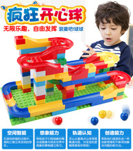 Kaygoo Funny DIY Race Run Track Colorful Construction Balls Rolling Track Building Blocks Compatible with Legoes Duplo Series