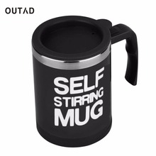 400ml Stainless Self Stirring Mug Auto Mixing Drink Tea Coffee Cup With Lid(China)
