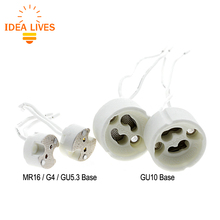 Lamp Base GU10 /MR16 & G4 & GU5.3 Ceramic Socket With Cables Wire Lamp Holder 5Pcs