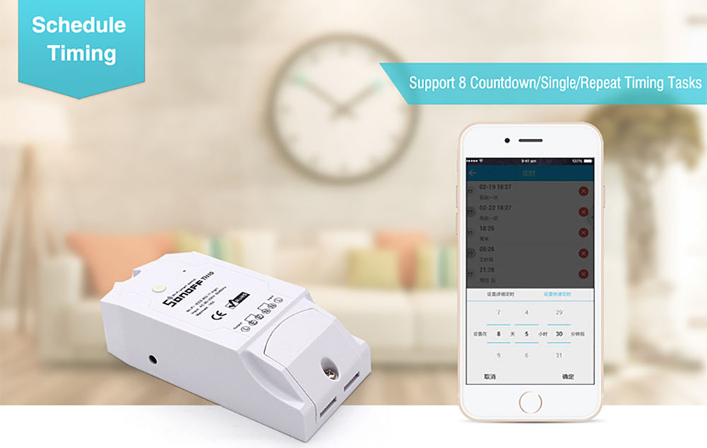 Sonoff, Sonoff TH16, Smart Wifi Switch