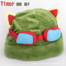 League of New Legends LOL Timor Cosplay Cap Going Merry charm Cotton Snapback Caps Novelty unisex baggy warm cap bonnets
