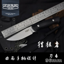 PSRK Hunters DC53 blade G10 handle high hardness hunting fixed knife tactical utility knife outdoor tools camping EDC knives