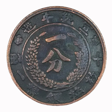 28.8mm Qing Bullions Made In XuanTong Vintage Chinese Silver Dollar Pure Copper Metal Craft Old Coins Copy  One Dollar