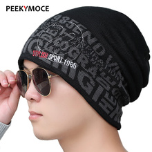 2017 New Winter Beanies Men Knitted Hat Thicken Caps Gorras Bonnet Keep Warm Casual Hats For Women Skullies Unisex Beanie Hats(China)