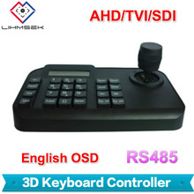 LCD CCTV PTZ camera 3D Joystick Keyboard Controller Pelco-P/Pelco-D RS-485 for AHD TVI SDI ptz speed dome camera Joystick