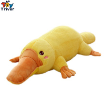 50cm Plush Platypus Duckbill Toy Stuffed Animal Yellow Duck Doll Cushion Pillow Baby Kids Children Birthday Gift Triver