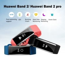 Original Huawei Sport Band 2 pro B29 B19 with GPS for Swimming Wristband with Heart Rate Monitoring Push message(China)