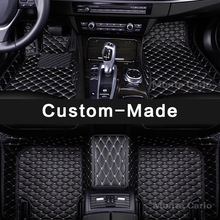 Customized car floor mats for Mercedes Benz S class Maybach W220 W221 W222 V222 S63 S65 AMG long/standard wheelbase carpets rugs(China)