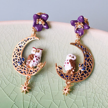France Les Nereides Enamel Glaze Purple Owl Flowers Moon Tassel Star Women Stud Earrings(China)