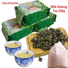 250g Taiwan high mountains Jin Xuan Milk Oolong Tea wulong milk tea green the tea with milk flavor Oolong tea bag+gift