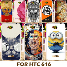 Top Selling Painting Design Hard Plastic Case For HTC Desire 616 5.0 inch D616W Cell Phone Cover shell Protective Coque