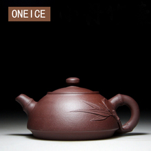 Buy ONEICE Small Dan Zhu Pot Authentic Yixing Teapot Masters Handmade Teapot Mine Purple Mud Handicrafts Author: Wang Zhaochun for $30.20 in AliExpress store