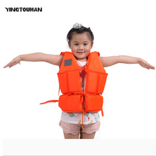 YINGTOUMAN 2PCS/LOT First Aid Kits Kids To Adult Life Vest With Survival Whistle Water Sports Foam Life Jacket For Drifting(China)