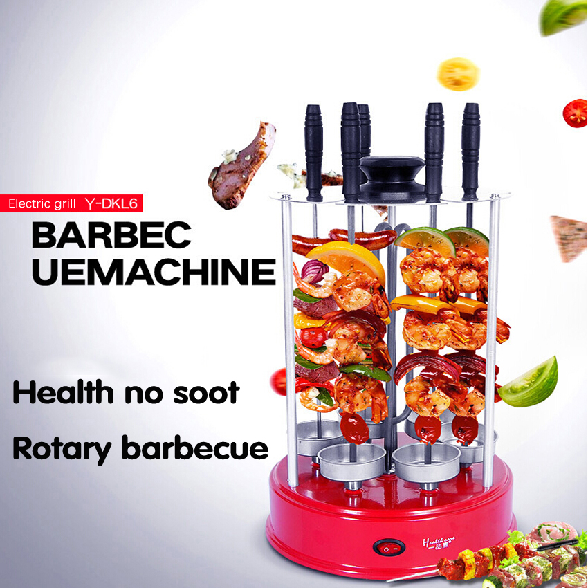 1 PC 220V  Electric Home  Rotate party family 304 stainless steel Barbecue BBQ Grill with drip cup<br>