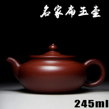 Authentic Yixing Zisha masters handmade teapot mud flat jade ore Zhu Dahongpao Tea wholesale and retail 478