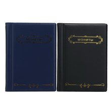 2017 New Russian Coin Album 10 Pages 120 Pockets Coin Collection Book Coin Holder Mini Hand Size Album Book Blue Black Color(China)