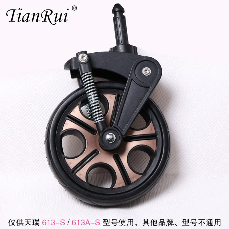 Wisesonle And TIANRIU original Baby Stroller Accessories Stroller Wheels Applicable 613S, 613AS Strollers <br>