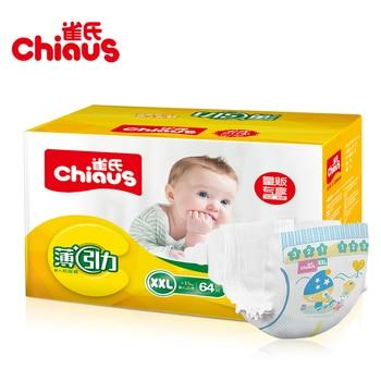Vente chaude Chiaus Ultra Mince Bébé Couches Couches Jetables 64 pcs XXL pour> 15 kg Respirant Doux Non-Tissé Bébé soins À Langer