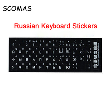 SCOMAS Russian Keyboard Stickers for 10 to 17 inch Laptop Notebook Computer Each Letter Key 11*13mm Black Waterproof Durable PV