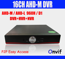 16 channel AHD DVR 16CH 1080p 720P Hybird CCTV DVR 16CH Onvif P2P Supports  p2p easy access, Mobile Phone