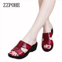 ZZPOHE Summer new mother slippers fashion ladies slippers soft and comfortable casual large size shoes Woman Slope with slippers(China)
