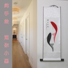 Home Decor Hand painted rice paper art Chinese ink watercolor rich double fish red black fish feng shui scroll painting murals