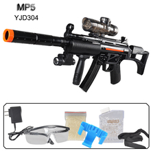 New Submachine MP5 YJD304 Electric Bursts of Water Gun Rifle Soft Crystal Bullet Paintball Pistol Toy for Boy CS Outdoor Hobby