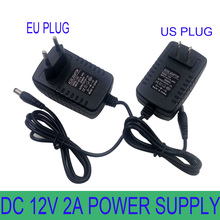 12v 2a switching power supply LED lamp power supply 12v 2a power adapter 12v 2a router
