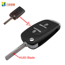 2Buttons Modified Filp Folding Remote Car Key Shell Case For Citroen C2 C5 C6 C8 Xsara Picasso HU83 Blade CE0536 With Logo