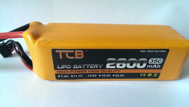 lipo battery 18.5 V 2600mAh 35C 5s for rc airplane   free shipping<br>