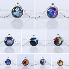 TOMTOSH 2016 New Fashion Galaxy Necklaces Nebula Space Glass Cabochon Pendants Brand Jewelry for Women Men Best Friend Ship Gift