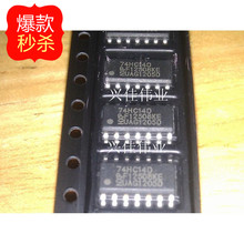 10PCS The new six-way 74HC14D SN74HC14DR Schmitt trigger inverter IC chip SOP-14(China)