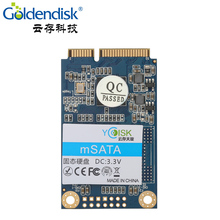 Goldendisk YCdisk Serial Fast Speed mSATA 32GB SSD Solid State Drive POS SSD All in One Hardware Terminal  Disks Free Shipping