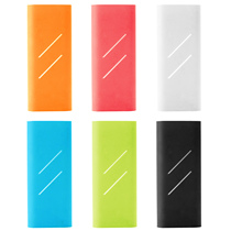 Best Price New arrival For Xiaomi 16000 mAh Power Bank 16000mah Case Cover Skin Original Soft Silicone Rubber Protective