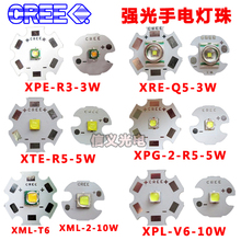 Original CREE 10W XML T6 / 10W XML L2 / XPE R3 3W / XRE Q5 3W / XTE R5 5W / XPG2 R5 5W / Warm Cool White Red Green Blue Yellow