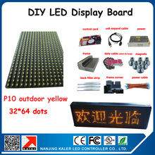 32*96 dots P10 outdoor waterproof yellow color led display panel advertising advertisment screen board sign scrolling 104*40*9cm(China)