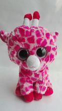 Stuffed Animal Promotion Shop