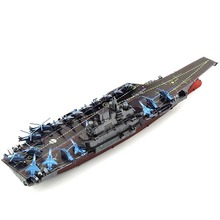 Colorful Chinese aircraft carrier Liaoning Fun 3d Metal Diy Miniature Model Kits Puzzle Toys Children Educational Splicing Hobby