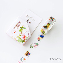 New DIY Japanese Paper Masking Washi Tapes Beautiful Floral Decoration Adhesive Tapes Scrapbooking Stickers 15mmx7m
