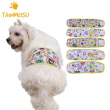Colorful Cute Printed Pets Dog Paragraph Bands Anti-harassment Dogs Physiological Diapers for Outdoor Daily Walking(China)